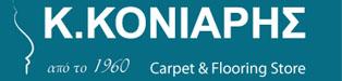 K. Koniaris Carpet | Χαλιά | Μοκέτες | Δάπεδα | Ταπετσαρίες